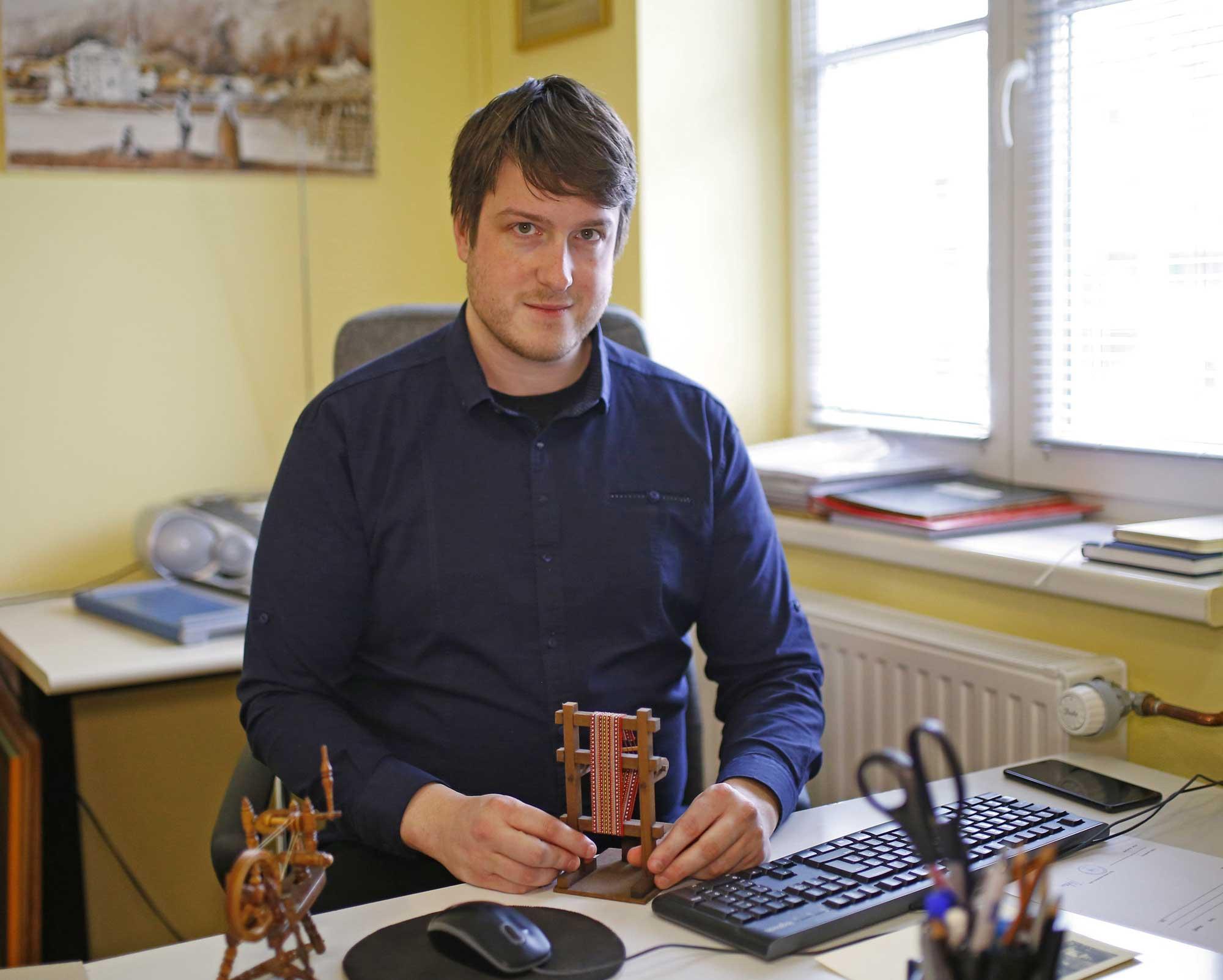 Luka Hauptman